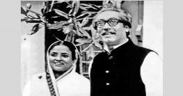 ১৯৬৮ সালের আগরতলা ষড়যন্ত্র মামলা ও শেখ ফজিলাতুন্নেছা মুজিব
