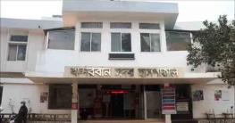 বান্দরবানে করোনায় মোট আক্রান্ত ৯৫৯জন