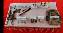 বান্দরবানে সেনাবাহিনীর অভিযান : এসএমজি, গুলি ও মাদক উদ্ধার