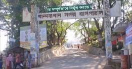 বান্দরবানে নতুন ৮জন করোনা রোগী সনাক্ত : সর্বমোট আক্রান্ত ৪০৪জন