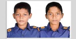 বান্দরবানের লামায় দু'শিশু শিক্ষার্থীর মৃত্যুর ঘটনায় কোয়ান্টাম'র বিরুদ্ধে মামলা