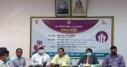 বান্দরবানে তথ্য অধিকার আইন বিষয়ক প্রশিক্ষণ কর্মসূচি