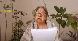 ভার্চ্যুয়ালি বর্ষবরণ করল ছায়ানট