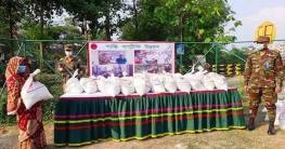 বান্দরবানে সেনাবাহিনীর উদ্যোগেখাদ্য সামগ্রী বিতরণ