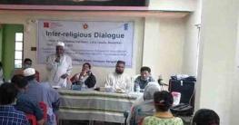 বান্দরবানেরলামায় ধর্মীয় গুরুদের নিয়ে আন্ত:ধর্মীয় সংলাপ