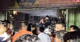 বান্দরবানেরনাইক্ষ্যংছড়িতে ইলেকট্রিক দোকানে আগুন:ব্যাপক ক্ষয়ক্ষতি