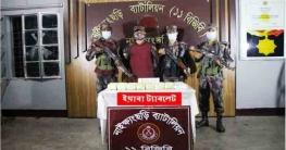 বান্দরবানেবিজিবি-মাদককারবারী গোলাগুলি:৮০ হাজার ইয়াবা উদ্ধার