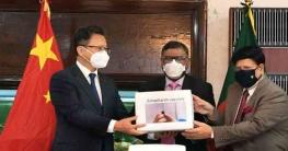 টিকা: চীনের সঙ্গে 'ভুল-বোঝাবুঝির অবসান'