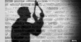 বান্দরবানের লামায় স্বাস্থ্য কমপ্লেক্সের কর্মচারীর  আত্মহত্যা