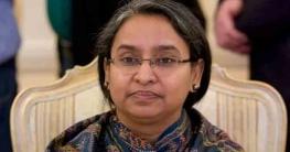 'ব্লেন্ডেড এডুকেশন সিস্টেম' চালুর ভাবনায় সরকার