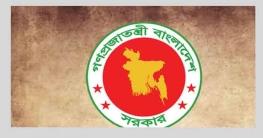 কঠোর লকডাউন: সরকারের ১৩ দফার বিধিনিষেধে যা আছে