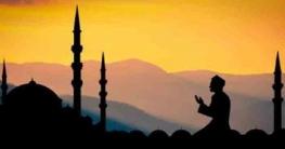 নাজাতের দশ দিন: আমি কি মুত্তাকি হতে পেরেছি