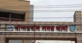 বান্দরবানেছিনতাই: এসআইসহ ২ পুলিশের বিরুদ্ধে তদন্তের নির্দেশ