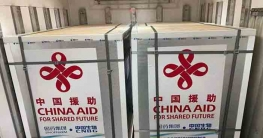 বাংলাদেশকে আরও ৬ লাখ ডোজ টিকা উপহার দেবে চীন