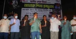 বান্দরবানে জাতীয় শোক দিবস উপলক্ষে আলোক শিখা প্রজ্জ্বলন