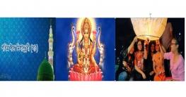 আজ বান্দরবানে অনুষ্ঠিতহবে তিন ধর্মের সম্প্রীতিময় ধর্মীয় উৎসব