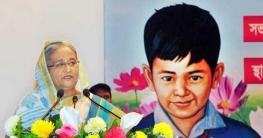 রাসেল বেঁচে থাকলে দূরদর্শী-আদর্শ নেতা পেতাম: প্রধানমন্ত্রী শেখ হাসিনা
