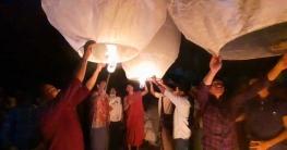 বান্দরবানে বৌদ্ধ ধর্মালম্বীদের প্রবারণায় উৎসবের আমেজ