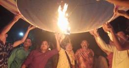 বান্দরবানে ফানুস উড়ানোর মধ্য দিয়ে প্রবারণাশুরু