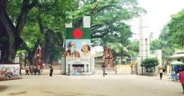 ভারতের সঙ্গে স্থলবন্দর খুলে দেওয়ার সিদ্ধান্ত