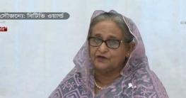 'প্রাচ্য ও পাশ্চাত্যের সংযোগস্থল হবে বাংলাদেশ':প্রধানমন্ত্রী