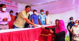 বান্দরবানে করোনায় ক্ষতিগ্রস্থ কর্মহীন দু:স্থ পরিবারকে নগদ অর্থ সহায়তা প্রদান