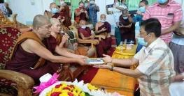 বান্দরবানে রাজগুরু বৌদ্ধ বিহারে ১০ম বিহারাধ্যক্ষ নিযুক্ত হলেন উ:ক