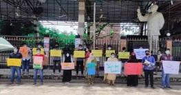 বান্দরবানেসিআরবিতে হাসপাতাল নির্মাণের প্রতিবাদে মানববন্ধন