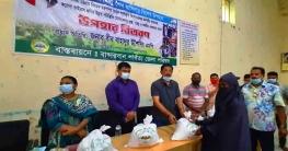 বান্দরবানে ২হাজার পরিবার পেল প্রধানমন্ত্রী'র উপহার