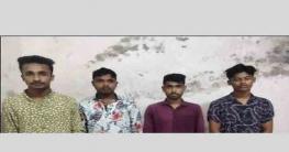 বান্দরবানের নাইক্ষ্যংছড়িতে কলেজছাত্রী অপহরণ চেষ্টার অভিযোগ: গ্রেফতার ৪