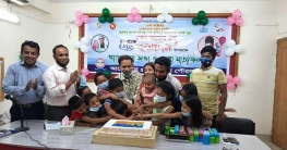 বান্দরবান পৌরসভার উদ্যোগে শেখ রাসেল এঁর ৫৮ তম জন্মবার্ষিকী পালিত