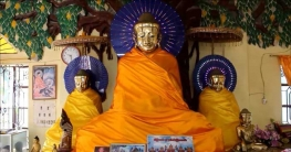 বান্দরবানে শুরু হয়েছে বৌদ্ধ ধর্মাবলম্বীদের প্রবারণা উৎসব