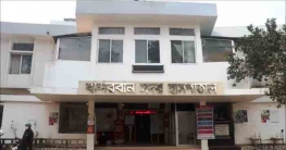 বান্দরবানে করোনায় ১জনের মৃত্যু, নতুন আক্রান্ত ২৪জন