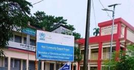 বান্দরবানে শিক্ষকের করোনা সনাক্ত, বন্ধ ঘোষনা বিদ্যালয়