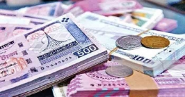 অর্ধ লাখ পরিবার পাচ্ছে ৫০ কোটি টাকা